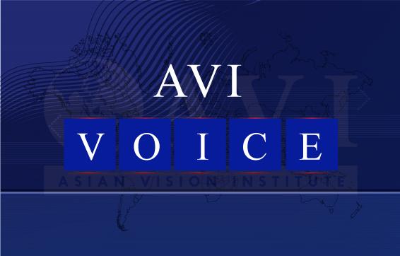AVI Voice